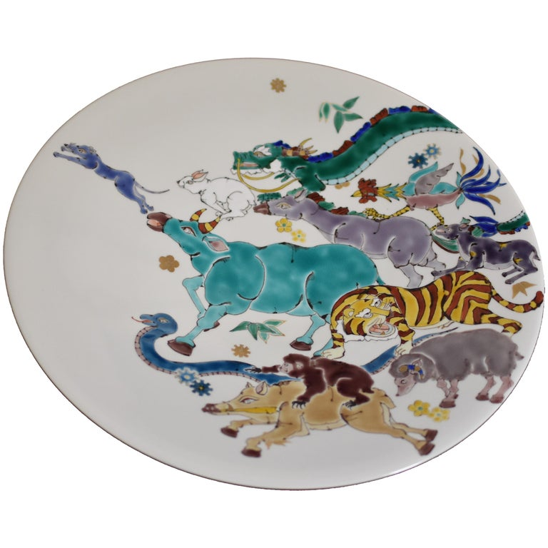 Large Contemporary Japanese Kutani Porcelain Charger by Master Artist For Sale