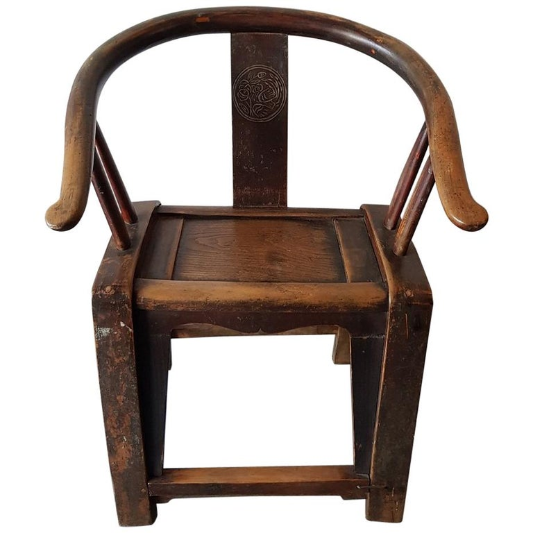 19th Century Chinese Horse Shoe Chair Quanyi Qing Dynasty