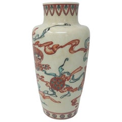 Unusual Early 20th Century Makuzu Kozan Vase