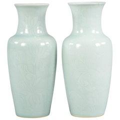 Pair of Chinese Porcelain Celadon Vases, circa 1900