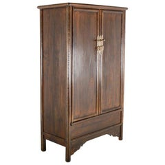 Antique Chinese Elm Cabinet