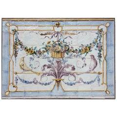 "18th Century Portuguese Panel ""D.Maria I"""