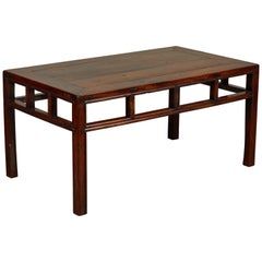 Chinese 19th Century Simple Coffee Table