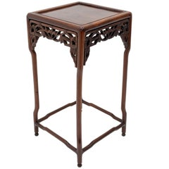Antique Chinese Rosewood Side Table