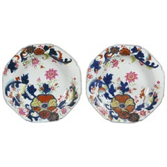 Pair of Chinese Export Tobacco Leaf Porcelain Soup Plates