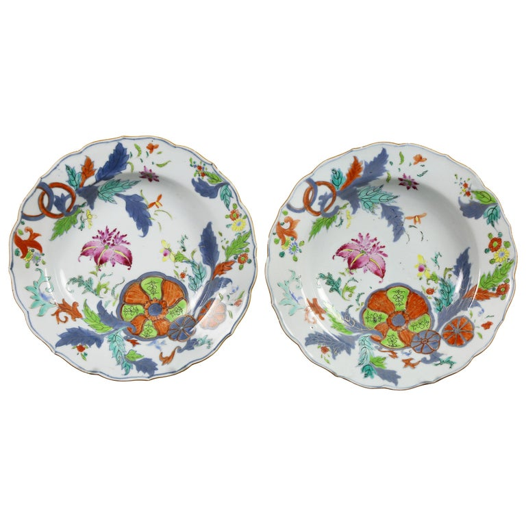 Pair of Chinese Export Tobacco Leaf Porcelain Soup Plates For Sale