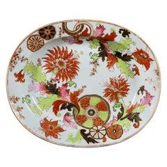 Chinese Export Tobacco Leaf Porcelain Deep Platter
