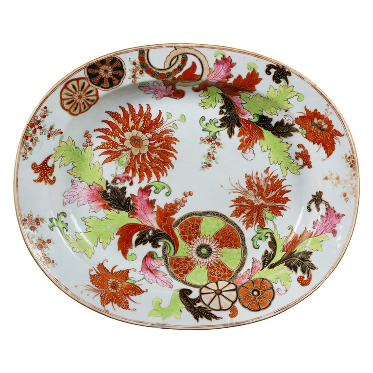 Chinese Export Tobacco Leaf Porcelain Deep Platter For Sale