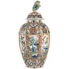 Large Dutch 18th Century, Polychrome Delft Faience Vase