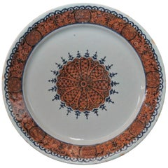 Rouen 'France' Faience Plate with Nielloed Decoration, circa 1725