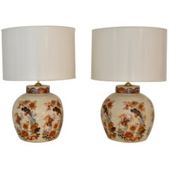Pair of Ceramic Crackle Glazed Jar Form Table Lamps