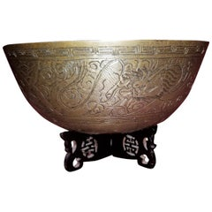Ming Style Chinese Bronze Bowl on Stand