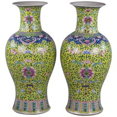 Pair of Chinese Porcelain Yellow Ground Famille Rose Vases, circa 1875