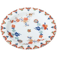 Contemporary Imari Gilded Porcelain Plate by Kisen Kiln