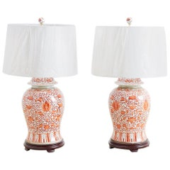 Pair of Chinese Porcelain Floral Ginger Jar Lamps