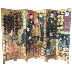 Chinoiserie Room Divider Folding Screen