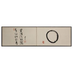 Japanese Two-Panel Screen, Enso