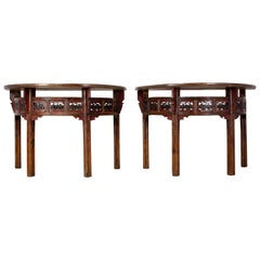 Pair of Chinese Half Moon Console Tables, circa 1860