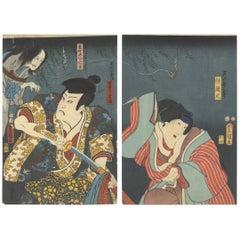 Utagawa Toyokuni Diptych Japanese Woodblock Print Ukiyo-e, Tragic Love Story