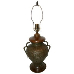 Anglo-Indian Hammered Brass Lamp