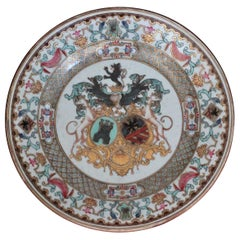 Large Armorial Plate in China Porcelain, Yongzheng Period, circa 1730
