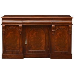 Fine Victorian Mahogany Sideboard
