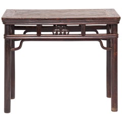 "19th Century Chinese ""Forever"" Console Table"