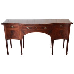Smith & Watson Inlaid Flame Mahogany Federal Style Sideboard Buffet