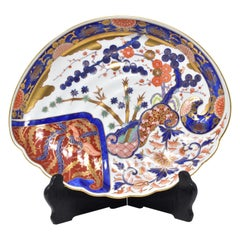 Contemporary Japanese Gilded Imari Blue Red Decorative Porcelain Charger