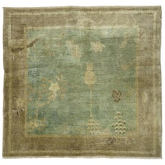 Pale Green Chinese Art Deco Square Rug