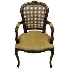 Late 20th Century French Style Armchair