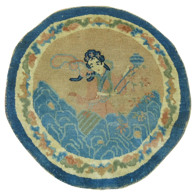 Chinese Round Pictorial Rug