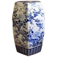 Vintage 1960s Decorative Ceramic Chinoiserie Stool or Table