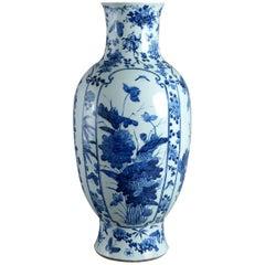 18th Century Qianlong Period Blue and White Porcelain Vase