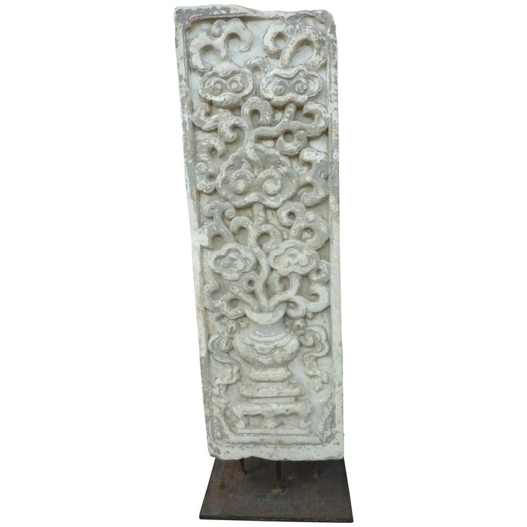 18th Century Hand Carved Marble Block from a Maharaja Palace