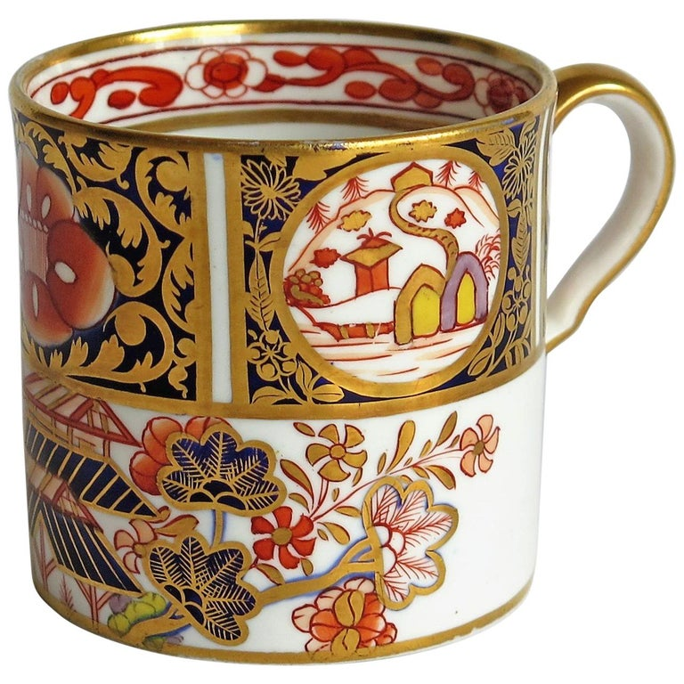 Fine George IIIrd Spode Coffee Can Richly Gilded Pattern 1956, circa 1810
