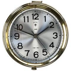1970s Polaris Brass Retro Clock, Silver Sun Burst Dial & Arabic Numerals