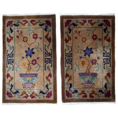 Handmade Antique Pair of Chinese Art Deco Rugs, 1920s
