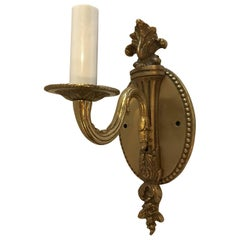 Wonderful French Petite Bronze Single Light Torchiere Filigree Oval Back Sconce