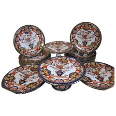 Ashworths Real Stone China Imari Dessert Service