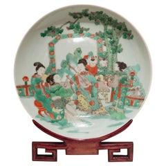 Chinese Famille-Verte Porcelain Dish
