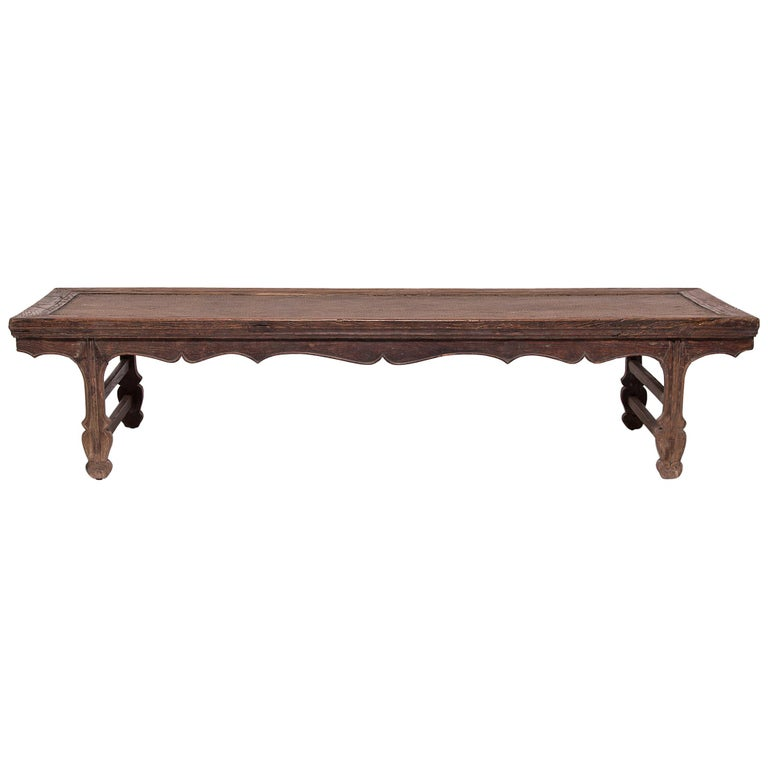 19th Century Chinese Woven Top Low Table
