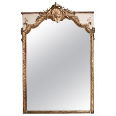 French Louis XV Style Trumeau Mirror