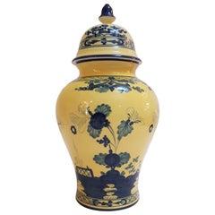 """Richard Ginori Porcelain """"Oriente Italiano"""" Potiche Vase with Cover, Modern"""