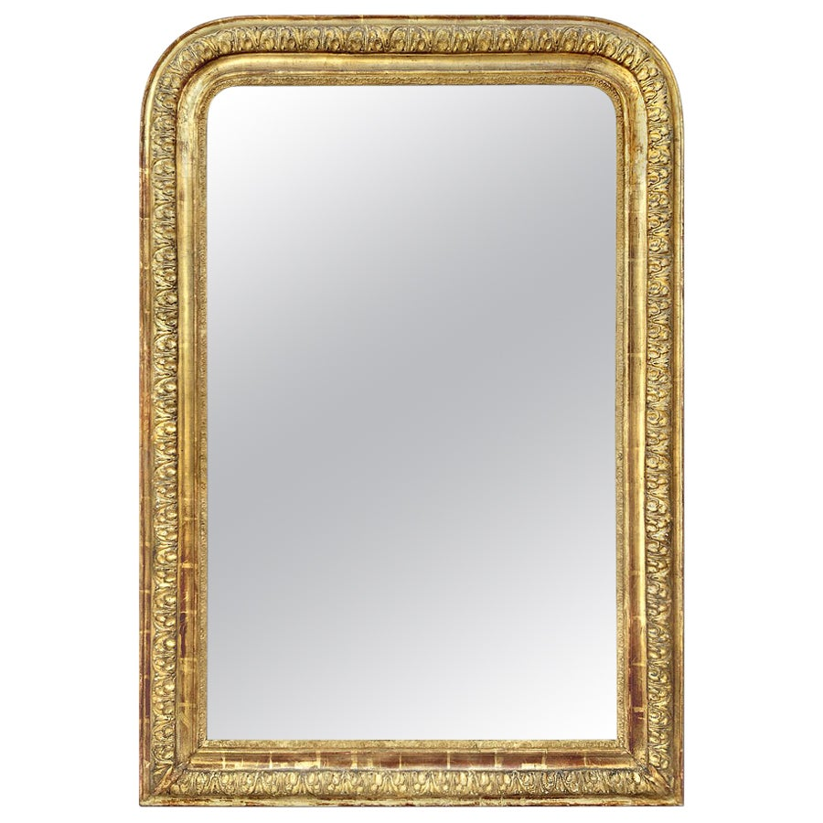 Large French Louis-Philippe Mirror, 19th Century