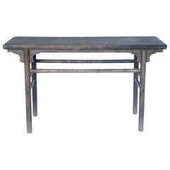 19th Century Rustic Chinese Elm Altar Table