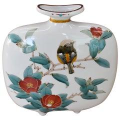 Contemporary Kutani Decorative Porcelain Vase by Japanese Master Artist