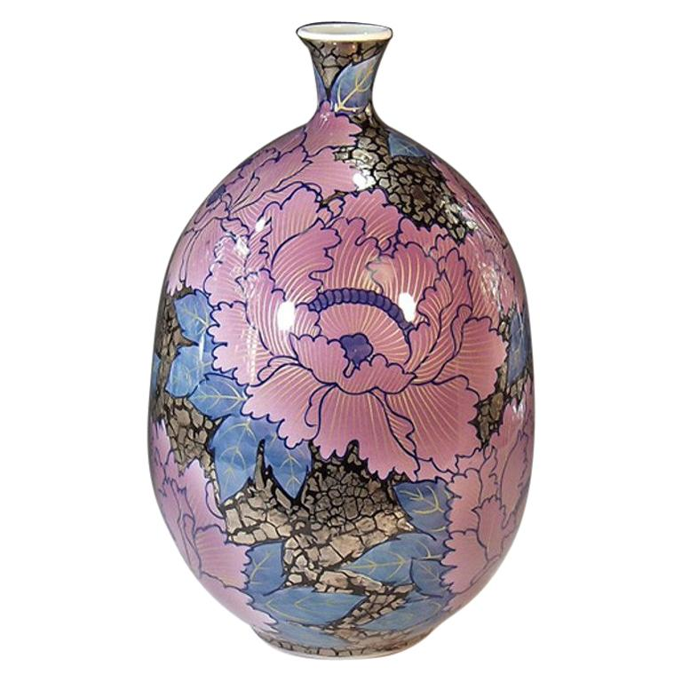 Contemporary Imari Blue Pink Gilded Porcelain Vase by Japanese Master Artist