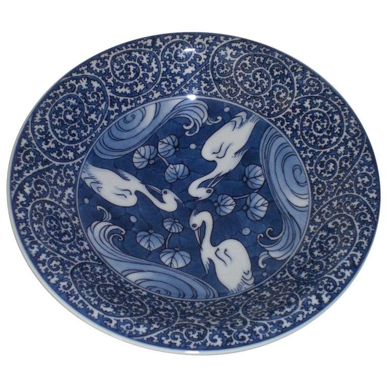 Contemporary Imari Porcelain Plate by Japanese Master Artist