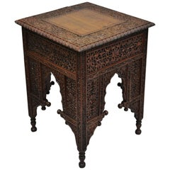 Pierce Carved Teak Wood Moroccan Moorish Accent Side Table Stool Boho Chic
